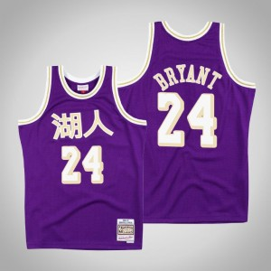 Maillots pour hommes Mitchell et Ness Kobe Bryant ^ 24 Maillot Purple Swingman du Nouvel An Chinois